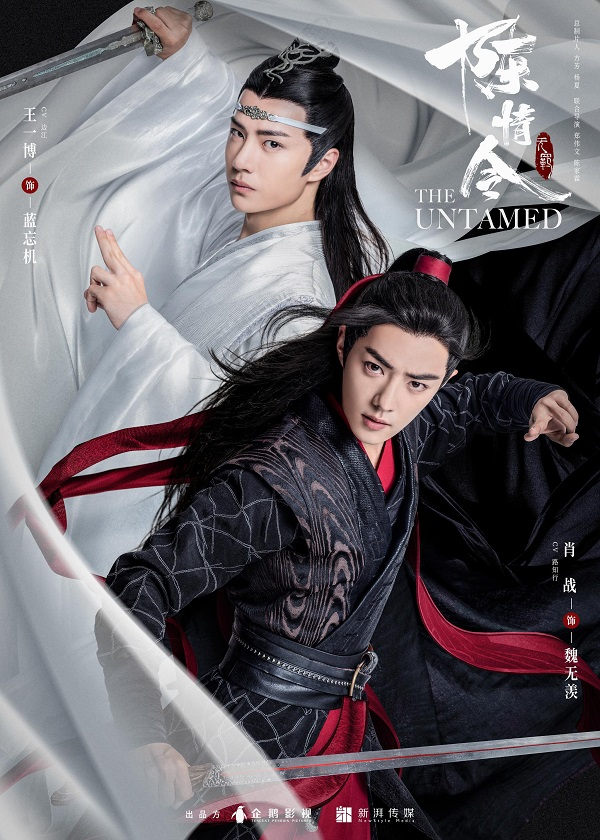 Watch Chinese Drama The Untamed on CnTvShow.com