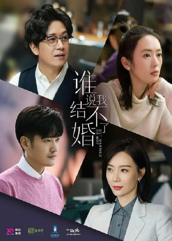 Watch Chinese Drama Get Married Or Not on CnTvShow.com