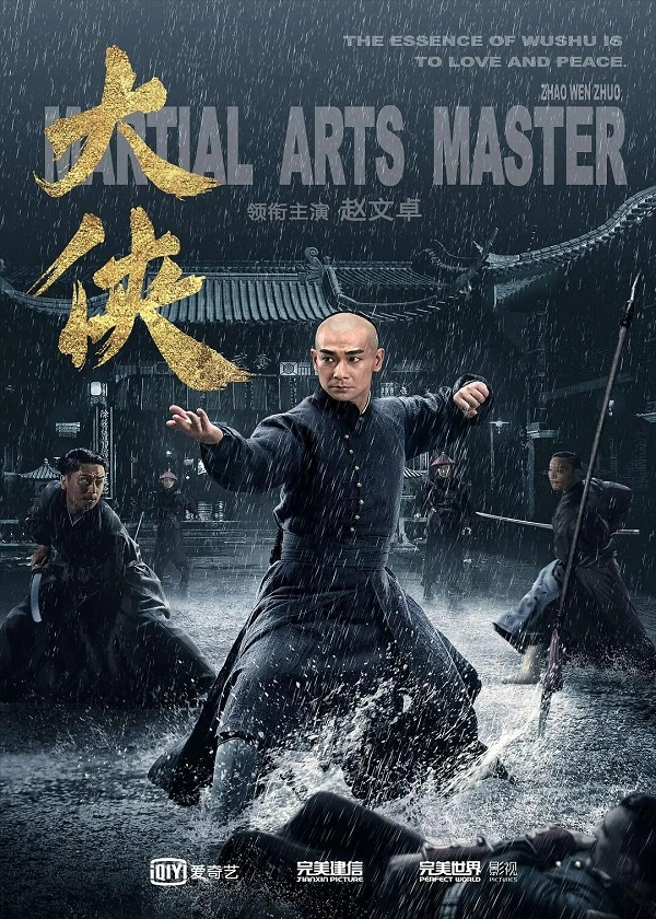 Watch Chinese Drama Fearless Heroes on CnTvShow.com