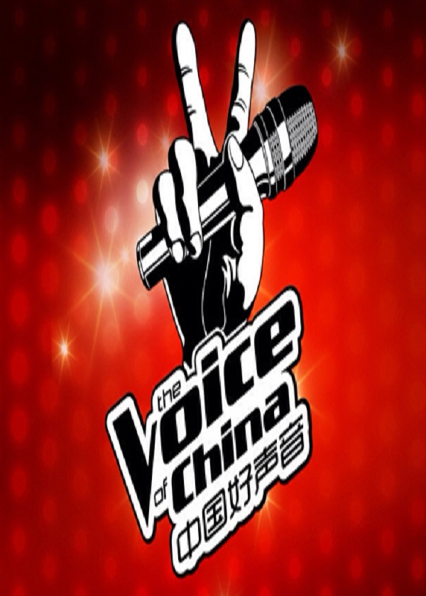 Watch Chinese TV Show Voice Of China 2020 on CnTvShow