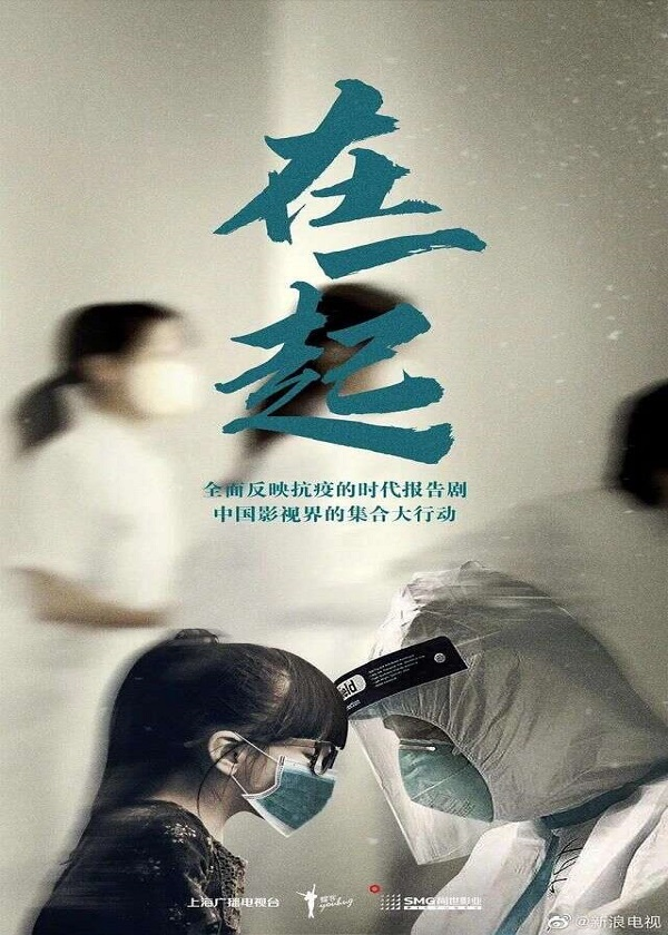 Watch Chinese Drama With You on CnTvShow.com