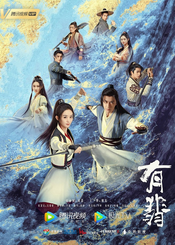 Watch Chinese Drama Legend of Fei on CnTvShow.com