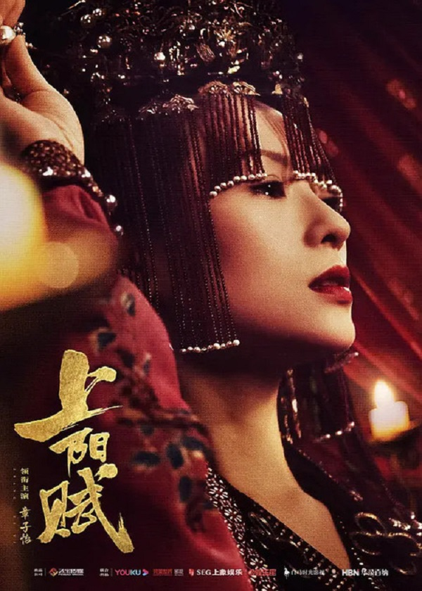 Watch Chinese Drama Monarch Industry on CnTvShow.com