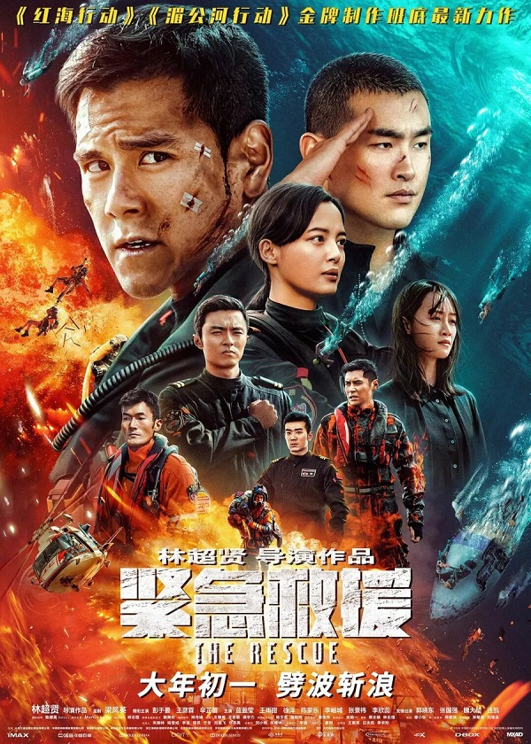 Watch Chinese Movie The Rescue on CnTvShow