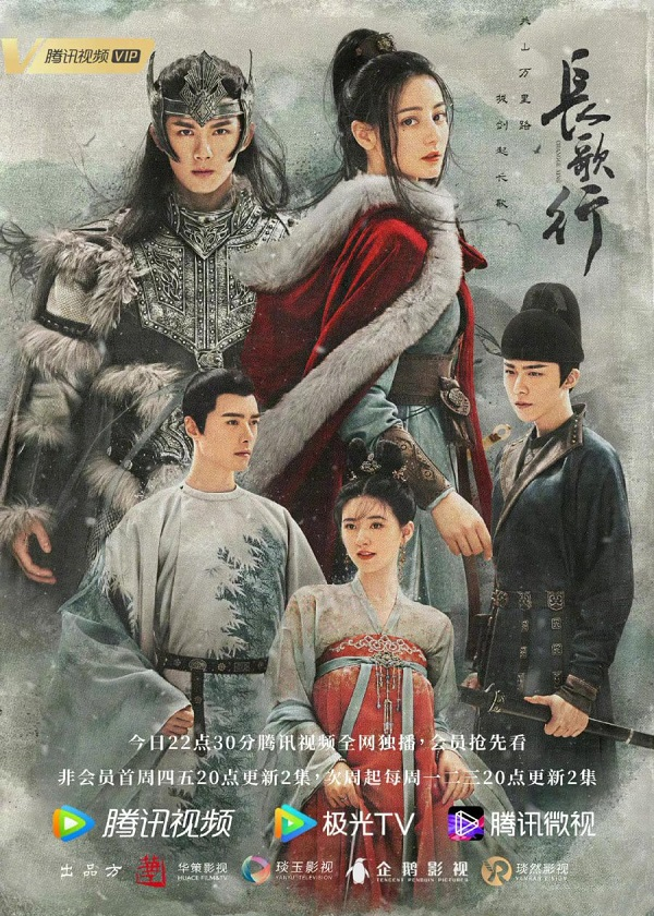 Watch Chinese Drama The Long Ballad n CnTvShow.com