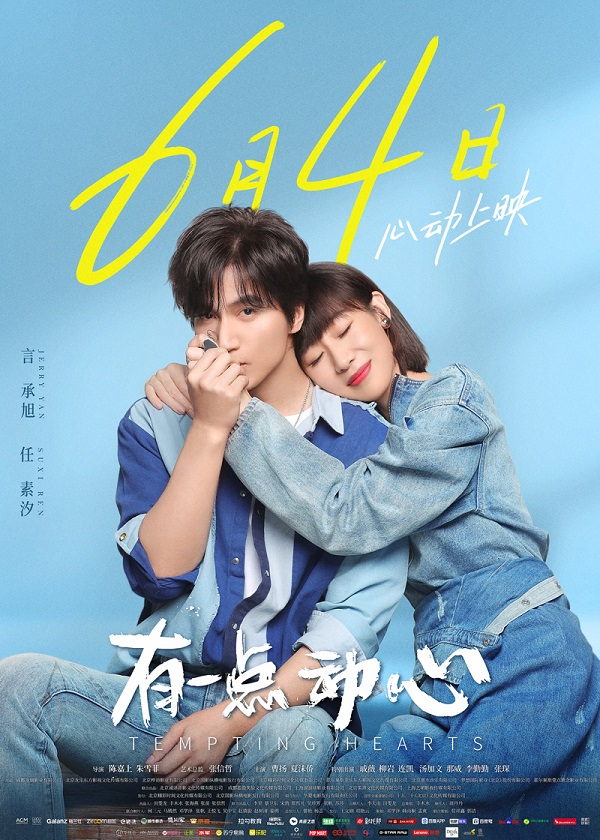 Watch Chinese Movie Tempting Hearts on CnTvShow