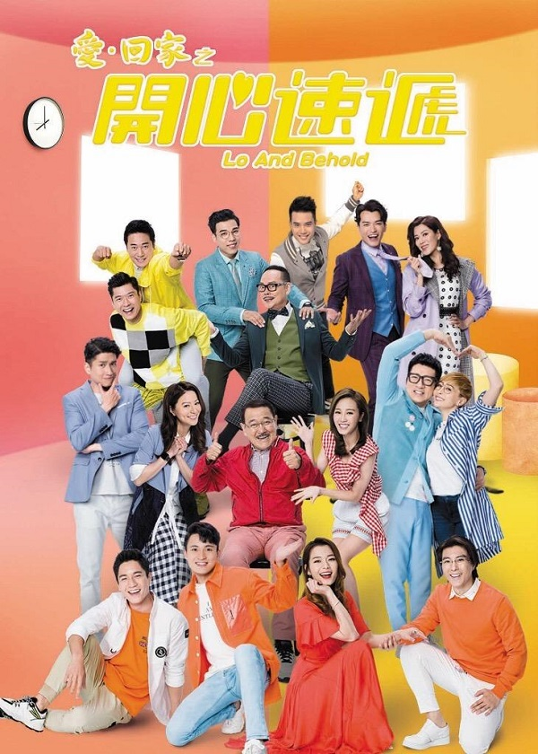 Watch Hong Kong Drama Come Home Love: Love And Behold on Cntvshow.com