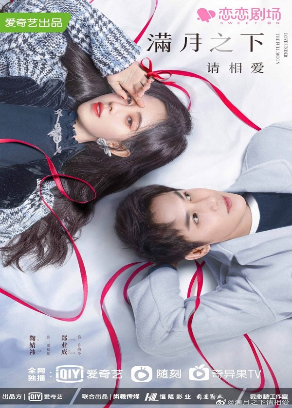 Watch Chinese Drama Love Under the Full Moon on Cntvshow.com