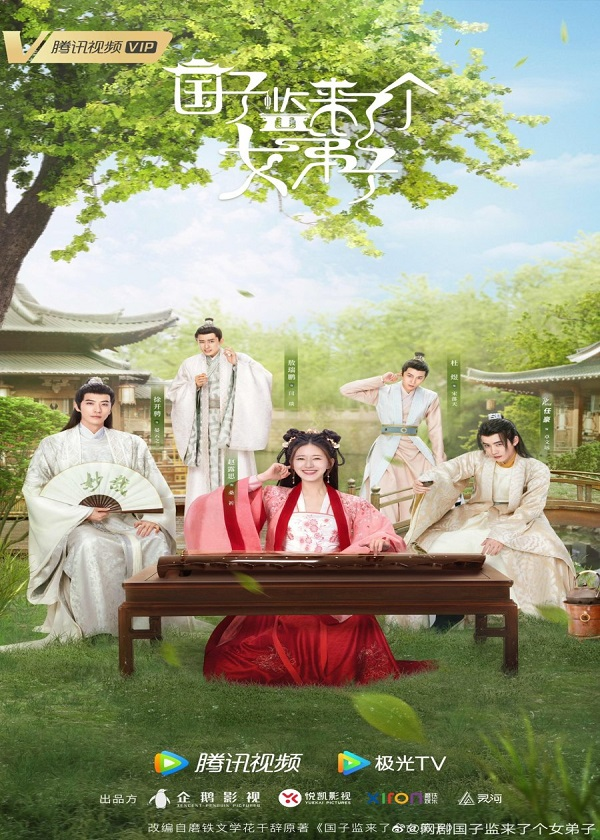 Watch Chinese Drama A Female Student Arrives at the Imperial College on Cntvshow.com