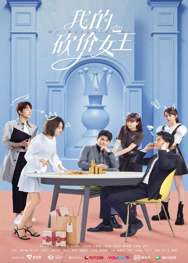 Watch Chinese Drama My Bargain Queen on Cntvshow.com