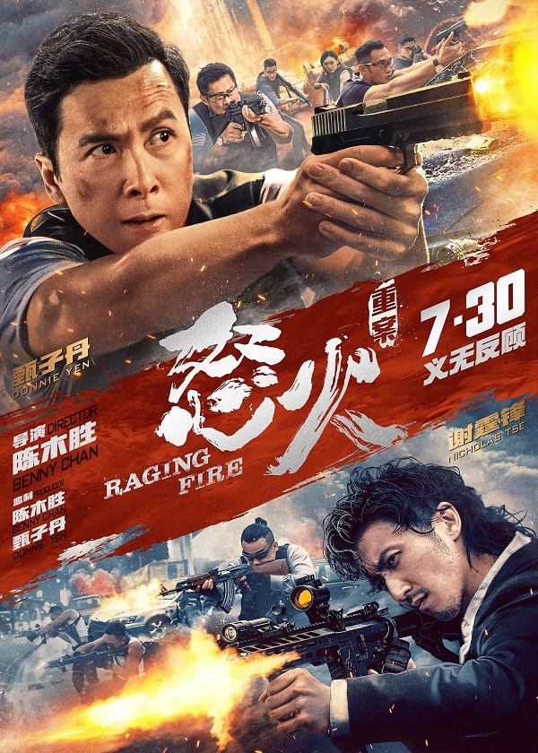 Watch Chinese Movie Raging Fire on CnTvShow